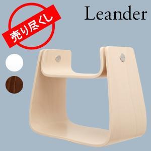 【あすつく】 赤字売切り価格 リエンダー 椅子 スツール  ベビーチェア 赤ちゃん キッズ 組み立て式 600100-01 Leander Stool|lucida-gulliver