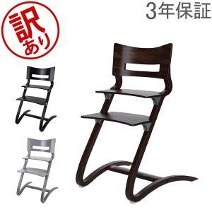 【訳あり】 リエンダー ハイチェア ベビーチェア 木製 ベビー 軽い 椅子 いす 北欧家具 子供用 ...