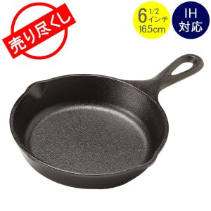 ロッジ Lodge ロジック スキレット 6-1/2インチ L3SK3 Lodge Logic Skillet フライパン グリルパン アウトドア|lucida-gulliver