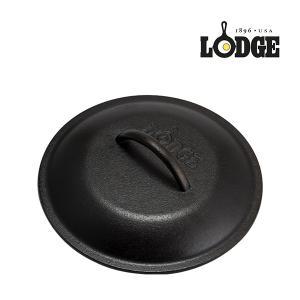 ロッジ Lodge ロジック スキレットカバー 10-1/4インチ L8IC3 Lodge Logi...