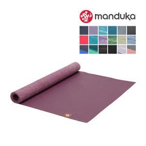 【あすつく】 マンドゥカ Manduka ヨガマット 1.5mm エコスーパーライトマット トラベル...