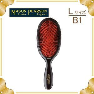 Mason Pearson メイソンピアソン エクストララージブリッスル Dark Ruby ダークルビー B1 猪毛ブラシ