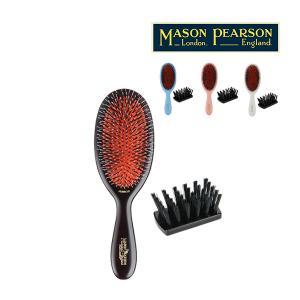 メイソンピアソン ブラシ ジュニア  ミックス ダークルビー  猪毛 ブラシ くし 高品質 丈夫 BN2 Mason Pearson Junior Plastic Backed Hairbrushes Dark Ruby