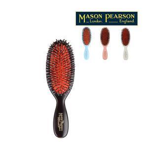 Mason Pearson メイソンピアソン ポケットミックス BN4 猪毛ブラシヘアブラシ 健康