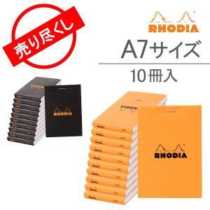 Rhodia ロディア・ブロック(ブロックロディア) メモ帳/ブロックメモ【横罫タイプ】No.11 80枚(10冊セット) A7サイズ オレンジ/ブラック|lucida-gulliver