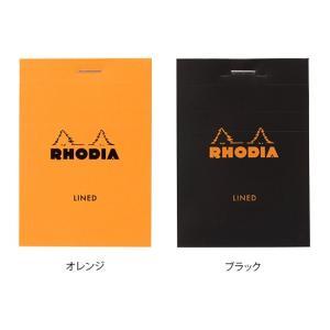 Rhodia ロディア・ブロック(ブロックロディア) メモ帳/ブロックメモ【横罫タイプ】No.11 80枚(10冊セット) A7サイズ オレンジ/ブラック|lucida-gulliver|02