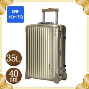 リモワ RIMOWA Topas Gold 915.52 91552 Cabin Trolley トパス ゴールド キャビントローリー スーツケース キャリーバッグ ゴールド