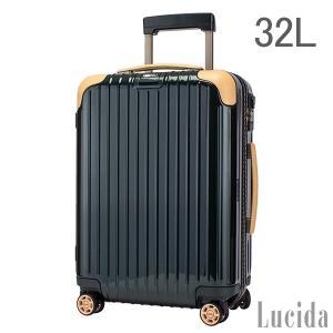 リモワ Rimowa ボサノバ 32L 4輪 キャビンマルチホイール スーツケース 870.52.41.4 ジェットグリーン/ベージュ Bossa Nova Cabin Multiwheel Jet Green/Beige|lucida-gulliver