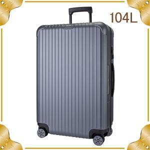 【E-Tag】 電子タグ リモワ RIMOWA SALSA サルサ 838.77 83877 Multiwheel マルチホイール スーツケース キャリーバッグ マットグレー 104L (810.77.35.4)|lucida-gulliver