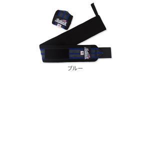シーク Schiek リストラップ 左右1組セット 1124 Wrist Wraps 筋トレ ウエイトトレーニング バーベル トレーニング ベルト 手首 サポーター|lucida-gulliver|03