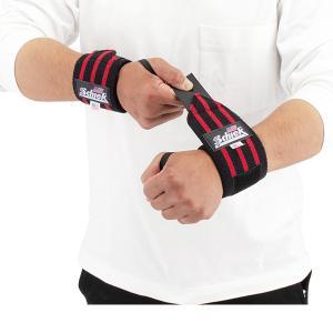 シーク Schiek リストラップ 左右1組セット 1124 Wrist Wraps 筋トレ ウエイトトレーニング バーベル トレーニング ベルト 手首 サポーター|lucida-gulliver|04