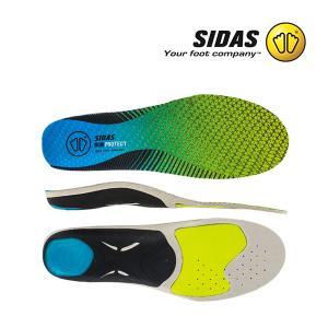 シダス Sidas インソール ラン 3D プロテクト 立体形状 中敷き 衝撃吸収 ランニング ジョ...