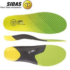 シダス Sidas インソール ラン 3D センス 立体形状 中敷き 軽量 衝撃吸収 ランニング ジ...
