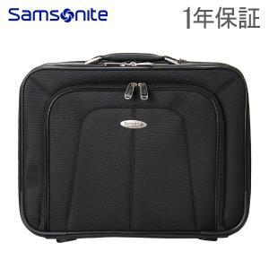 サムソナイト ビジネスワンモバイルオフィス ビジネスバッグ キャリー ブラック 11021-1041 SAMSONITE