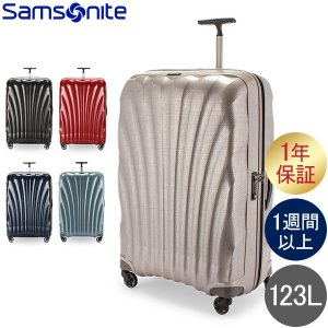 【1年保証】サムソナイト Samsonite スーツケース 123L 軽量 コスモライト3.0 スピ...