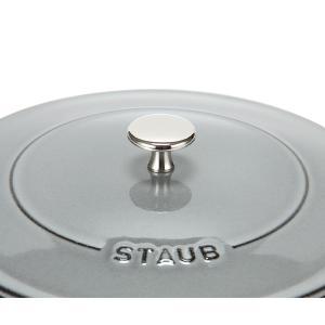 Staub ストウブ ブレイザー w/システラ...の詳細画像5