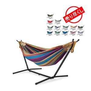 Vivere ビブレ ハンモック 自立式 タンド ダブルハンモック UHSDO9|lucida-gulliver