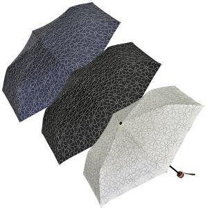 傘 日傘 折りたたみ傘 レディース パラソル 総柄刺繍 簡単...
