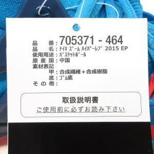 NIKEナイキ ZOOM HYPERREV 2015EP 27.5 BLUE LAGOON ズーム ハイパーレブ 705371-464|lucio|05