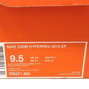 NIKEナイキ ZOOM HYPERREV 2015EP 27.5 BLUE LAGOON ズーム ハイパーレブ 705371-464|lucio|06