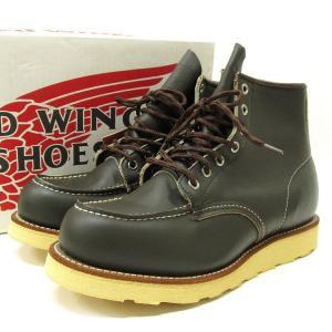 デッド RED WING レッドウイング 8180 アイリッシュセッター ブーツ 8E ダークグリーン 26.0 犬タグ レッドウィング【中古(未使用)】|lucio