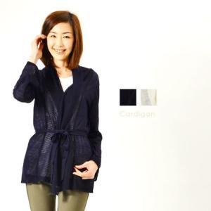 『清涼リネン』ベルト付きトッパーカーディガン【M〜3L】|lucio