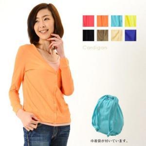 『8色カラーカーディガン』*超長綿カーディガン/日焼け冷房対策【M〜3L】|lucio