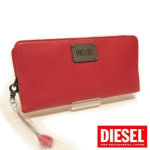 ディーゼル DIESEL 財布 長財布 ウォレット 革 ラウンド メンズ レディース X01526 lucio