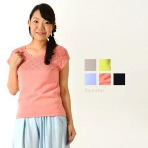 部分使い透かし編みセーター【M〜3L】|lucio