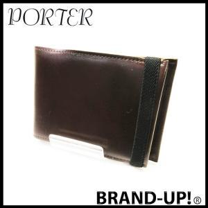 PORTER ポーター 手帳 メンズ ロディア サイズ 11 レザー ブラウン YOSHIDA 中古|lucio