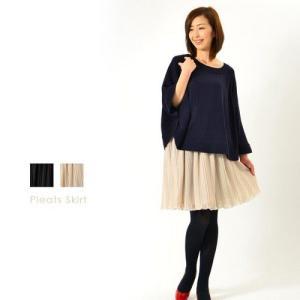 シフォン美シルエット プリーツスカート【M〜3L】|lucio