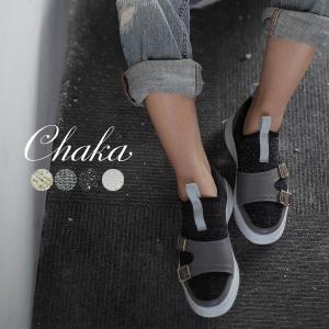 ブランド:CHAKA(チャカ) 品番:1250-DJB カラー展開:WHITE/BLACK/BEIG...