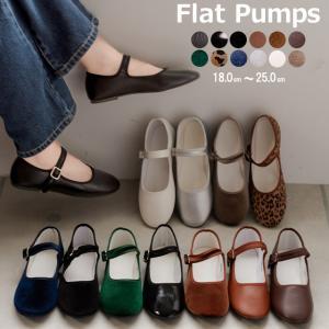 ブランド:SVEC-L(シュベック) 品番:IPT246-1 カラー展開:ブラック/ブラックベロア/...