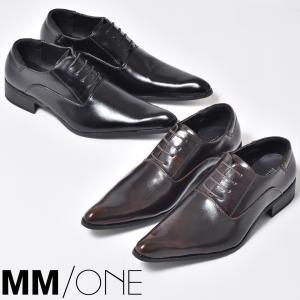 ブランド:MM/one(エムエムワン) 品番:MPT121-3 カラー展開:ブラック/ダークブラウン...