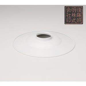 レトロ&モダンインテリアに! 明治28年創業後藤照明 GLF-0104WH アルミP1セード(白塗装)   (glf0104wh)|luciva
