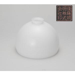 レトロ&モダンインテリアに! 明治28年創業後藤照明 GLF-0138 鉄鉢硝子セード  (glf0138)|luciva