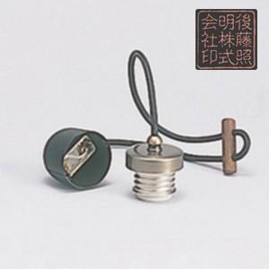 レトロ&モダンインテリアに! 明治28年創業後藤照明 GLF-0235 黒コード〆付け吊具  (glf0235)|luciva