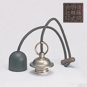 レトロ&モダンインテリアに! 明治28年創業後藤照明 GLF-0237 黒コード〆付け吊具  (glf0237)|luciva