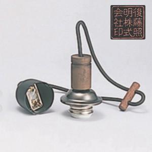 レトロ&モダンインテリアに! 明治28年創業後藤照明 GLF-0238 黒コード〆付け吊具  (glf0238)|luciva