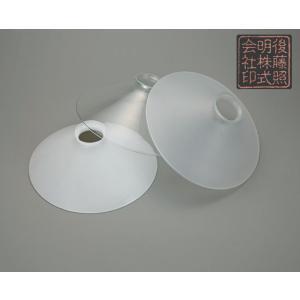 レトロ&モダンインテリアに! 明治28年創業後藤照明 GLF-0254W 乳白P1硝子セード  (glf0254w)|luciva