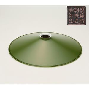 レトロ&モダンインテリアに! 明治28年創業後藤照明 GLF-0255GR アルミP1Lセード(緑塗装/内面白塗装)   (glf0255gr)|luciva