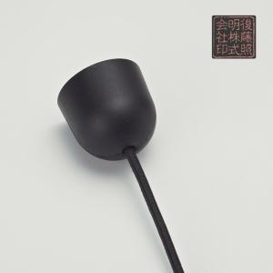 レトロ&モダンインテリアに! 明治28年創業後藤照明 GLF-0264 黒CPフレンジ  (glf0264)|luciva