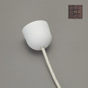 レトロ&モダンインテリアに! 明治28年創業後藤照明 GLF-0265 白CPフレンジ  (glf0265)|luciva