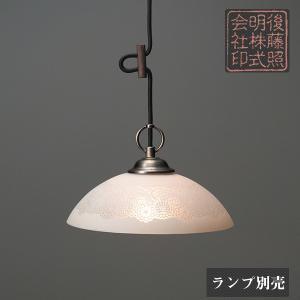 レトロ&モダンインテリアに! 明治28年創業後藤照明 GLF-3221X ジェーン(アンティークレース・CP型BR) 電球なし (glf3221x)|luciva