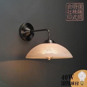 レトロ&モダンインテリアに! 明治28年創業後藤照明 GLF-3223 グレイス(アンティークレース・BK型BR) 40W浪漫球付 (glf3223)|luciva