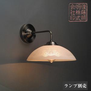 レトロ&モダンインテリアに! 明治28年創業後藤照明 GLF-3223X グレイス(アンティークレース・BK型BR) 電球なし (glf3223x)|luciva