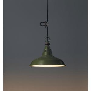 レトロ&モダンインテリアに! 明治28年創業後藤照明 GLF-3337X ピサ(アルミ配照・CP型GR)  電球なし (glf3337x)|luciva