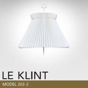 【正規品】KB2032 北欧照明レ・クリント CLASSIC(クラシック) ブラケット モデル203-2(スマートLED電球付) luciva