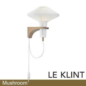 【正規品】KB204LO 北欧照明レ・クリント CLASSIC(クラシック) マッシュルーム  / ブラケット(スマートLED電球付) luciva