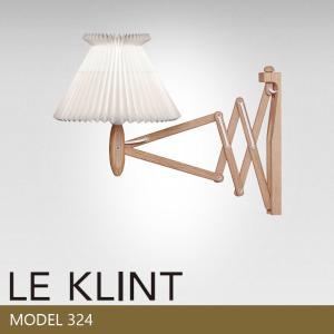 【正規品】KB324 北欧照明レ・クリント CLASSIC(クラシック) ブラケット モデル324(スマートLED電球付) luciva